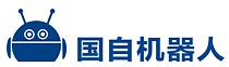 国自机器人:AGV新增市场主力军