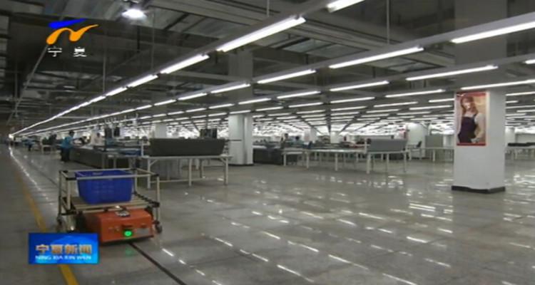AGV助力智能制造服装生产线