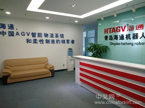 海通inside——国内首家AGV自主惯性导航系统