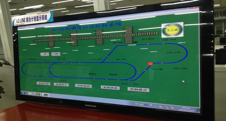 AGV输送系统助力工厂物流智能化
