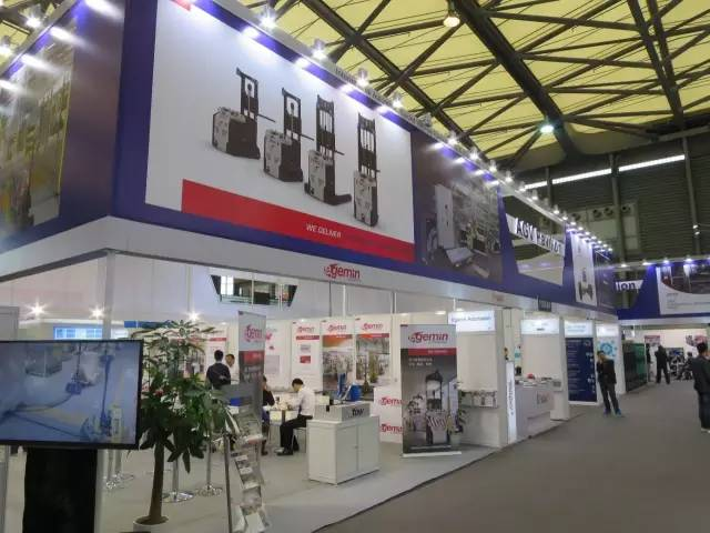 国际自动导引车展区—AGV Pavilion