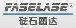 砝石FaseLase激光雷达公司推出AGV导航与避障