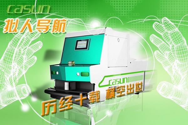 深圳机器人企业去年八成产值来自工业机器人企业