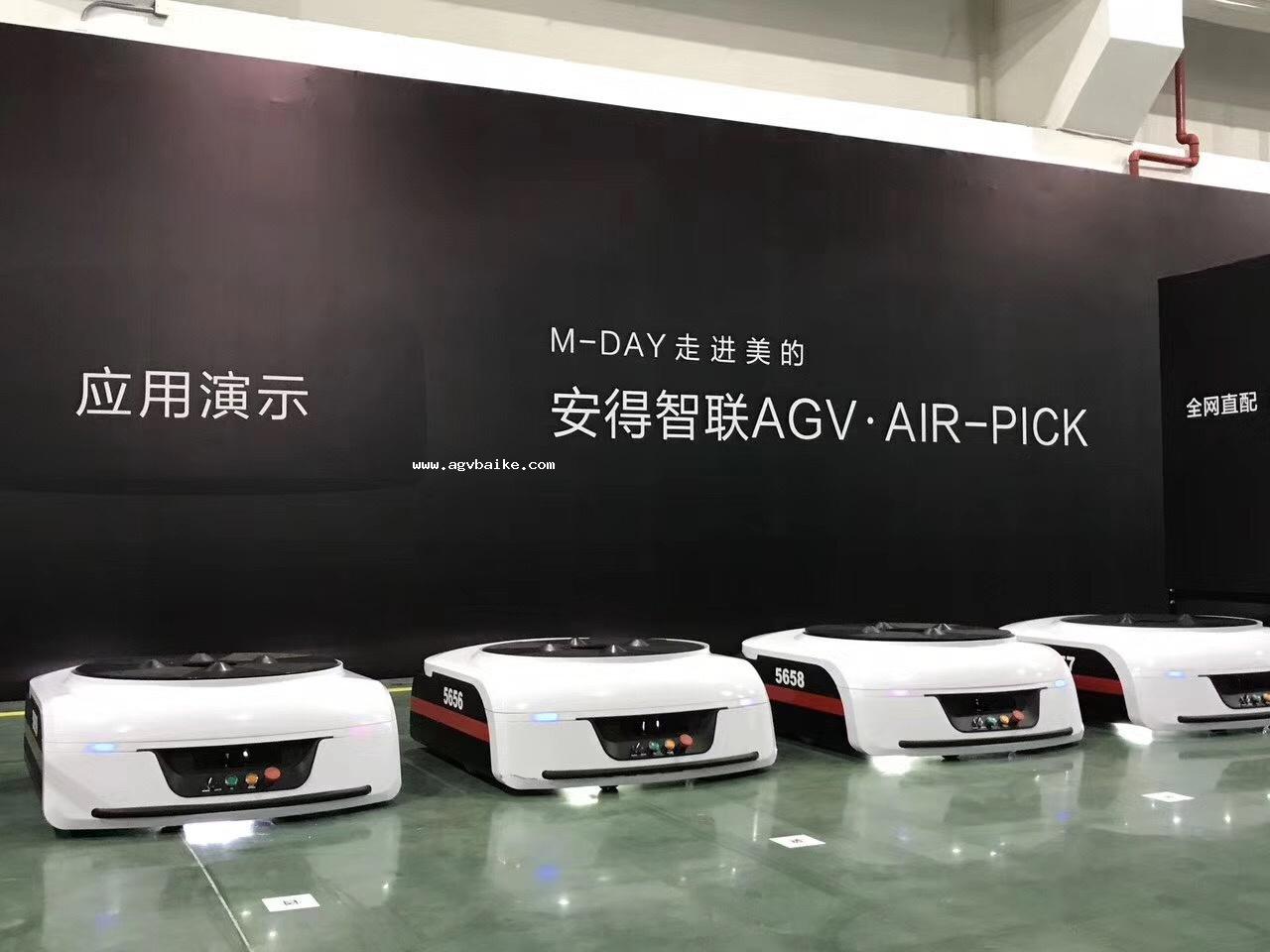 对标亚马逊Kiva,美的发布AIR-pick机器人布局智能物流