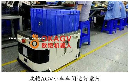 标准化和通用化的AGV选哪家的好