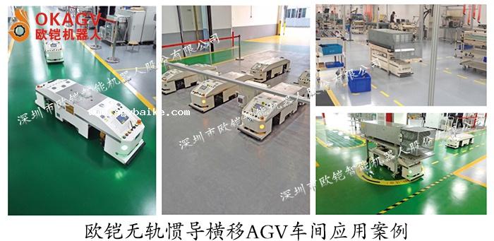 AGV在自动化物流系统中扮演很重要的角色