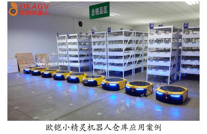 使用AGV仓储机器人,仓储处理能力杠杠滴